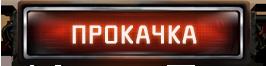 prk4ka